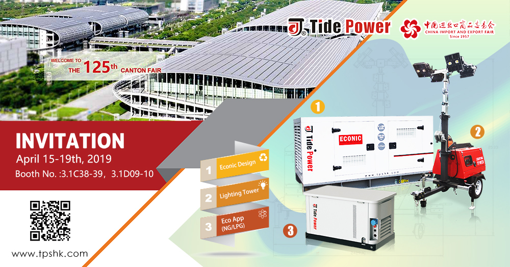 The 125th Canton Fair Invitation---Tide Power(1)